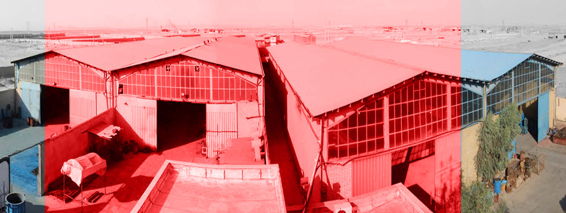 کارخانه فیدار فولاد